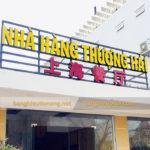 Nhà hàng thượng hải Đà Nẵng